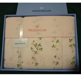 WEDGWOOD - ウェッジウッド ワイルドストロベリー 合繊肌掛けふとん