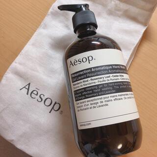Aesop - Aesop ハンドウォッシュ
