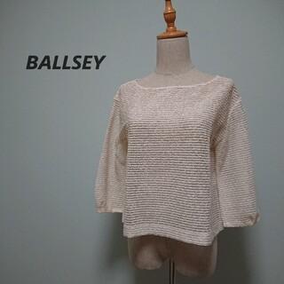 ボールジィ(Ballsey)の新品 ボールジー 透け感 サマーニット アイボリー 38(ニット/セーター)