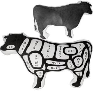 タイトー(TAITO)の和牛部位 もちもちクッション 牛 うし(クッション)