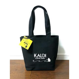 カルディ(KALDI)のネコバック・ネコの日バック・ネコの日バック プレミアム 抜き取り無し セット販売(トートバッグ)