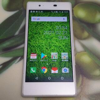 キョウセラ(京セラ)の京セラ Qua phone KYV37 au シルバー (ジャンク)(スマートフォン本体)