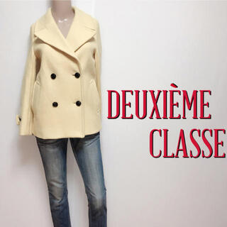 DEUXIEME CLASSE - 素敵すぎ♪ドゥーズィエムクラス おしゃれ着ピーコート♡アパルトモン イエナ