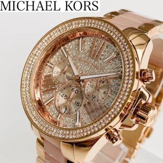 Michael Kors - 新品 マイケルコース Michael Kors 腕時計 レディース