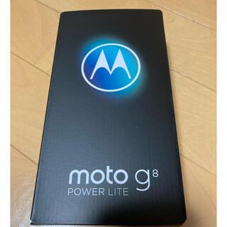 モトローラ(Motorola)のmoto g8 power lite 本体 ロイヤルブルー新品未開封(スマートフォン本体)