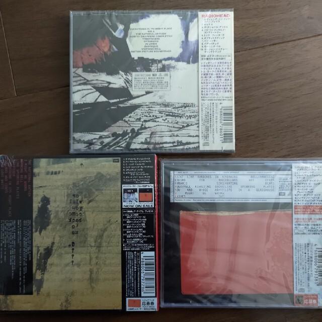 レディオヘッド 椎名林檎直筆コメント封入 エンタメ/ホビーのCD(ポップス/ロック(洋楽))の商品写真
