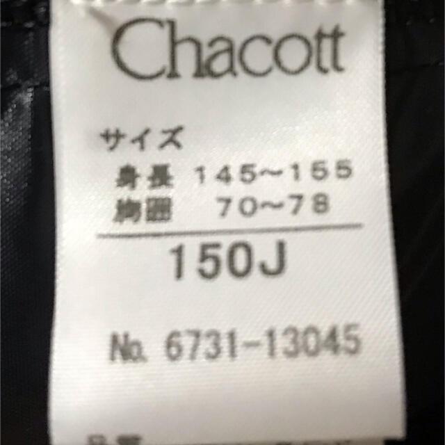CHACOTT(チャコット)のチャコットのブルゾンです(*≧∀≦*) スポーツ/アウトドアのスポーツ/アウトドア その他(ダンス/バレエ)の商品写真