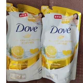 ユニリーバ(Unilever)のDove グレープフルーツ & レモングラス 詰替え × 2(ボディソープ/石鹸)