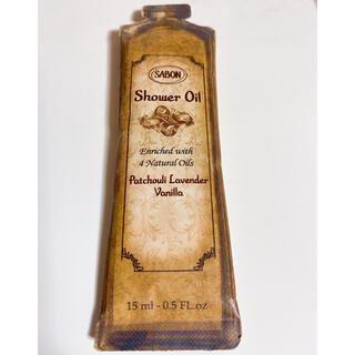 SABON - サボン試供品 シャワーオイル