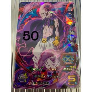 ドラゴンボール(ドラゴンボール)のドラゴンボールヒーローズ魔人ブウ純粋悪(シングルカード)