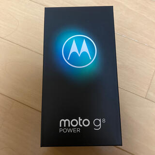 モトローラ(Motorola)のmoto g8 power 本体 スモークブラック 新品未開封(スマートフォン本体)