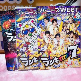 ジャニーズWEST - ジャニーズwest DVD