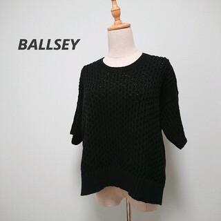 ボールジィ(Ballsey)の美品 春物 ボールジー ざっくり サマーニット ゆったり ワイド(ニット/セーター)