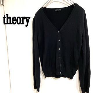 theory - セオリー 美品 ウール 薄手カーディガン