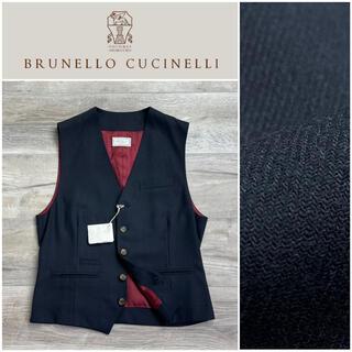 ブルネロクチネリ(BRUNELLO CUCINELLI)のブルネロクチネリ バージンウールジレ ベスト(ベスト)