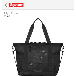Supreme - Supreme Zip Tote bag BLACK
