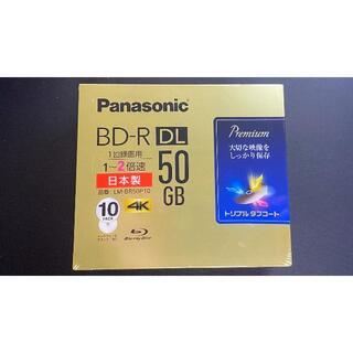 Panasonic - 【新品】Panasonic BD-R 50GB 10枚Pack【未開封】