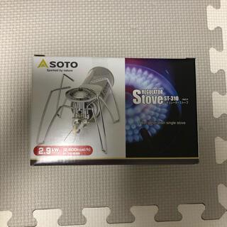 シンフジパートナー(新富士バーナー)のソト(SOTO)レギュレーターストーブ ST-310(ストーブ/コンロ)