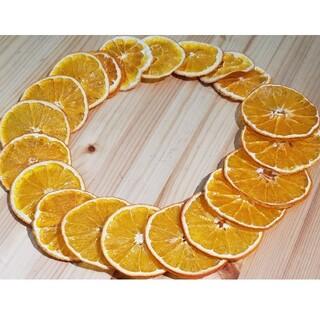 ドライオレンジ 花材 20枚(各種パーツ)