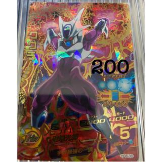 ドラゴンボール(ドラゴンボール)のドラゴンボールヒーローズクウラ(シングルカード)