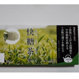 快糖茶 14袋