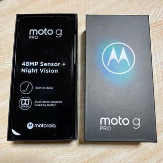 モトローラ(Motorola)のMotorola moto g PRO(スマートフォン本体)