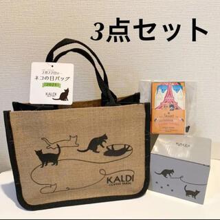 カルディ(KALDI)のKALDI カルディ ネコの日 2021 バッグ キャニスター カレンダー 3(トートバッグ)