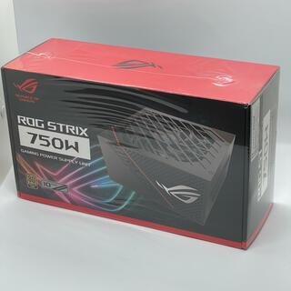 エイスース(ASUS)の新品未使用 ASUS ROG STRIX 750W GOLD PC電源(PCパーツ)