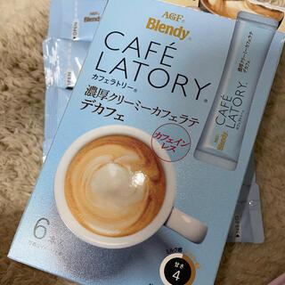 エイージーエフ(AGF)のカフェラトリー デカフェラテ(コーヒー)