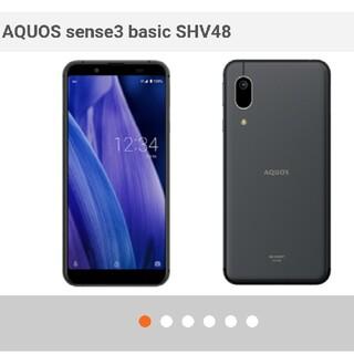 SHARP - aquos sense3 shv48