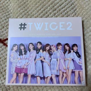 ウェストトゥワイス(Waste(twice))の#TWICE2(K-POP/アジア)