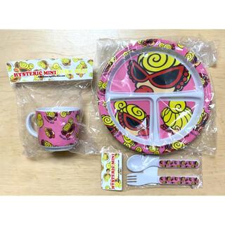 HYSTERIC MINI - ヒスミニ☆正規品☆新品☆プレート☆コップ☆スプーン☆フォーク☆4点セット☆食器
