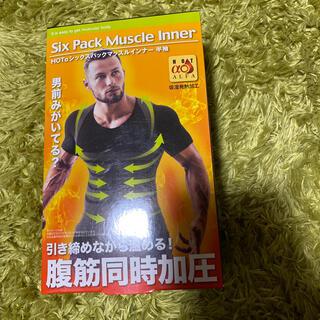 hotα シックスパックマッスルインナー 半袖(トレーニング用品)