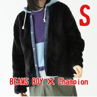 ビームスボーイ(BEAMS BOY)の【新品】BEAMS BOY Champion ボア スナップジャケット Sサイズ(ブルゾン)