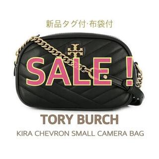 Tory Burch - 【新品】SALE!トリーバーチ キラ シェブロン スモール カメラバッグブラック