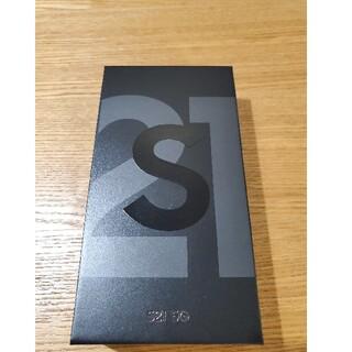 Galaxy - 【新品】GALAXY S21 5G  256GB 香港版グレー SM-G9910