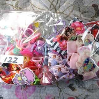 ディズニー(Disney)の122⚫A【~2/24迄★売り尽くし】➡即購入のみ♥キッズアクセサリーソフィア(ファッション雑貨)