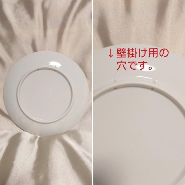 Noritake(ノリタケ)のディズニー  ミッキー イヤープレート 1998年 年代物 レトロ 未使用 インテリア/住まい/日用品のキッチン/食器(食器)の商品写真