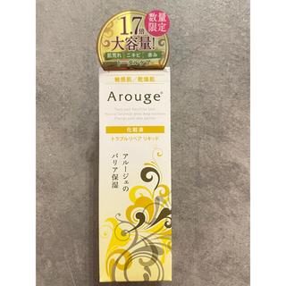 Arouge - 未開封❤️数量限定 大容量 アルージェ トラブルリペア リキッド 化粧液