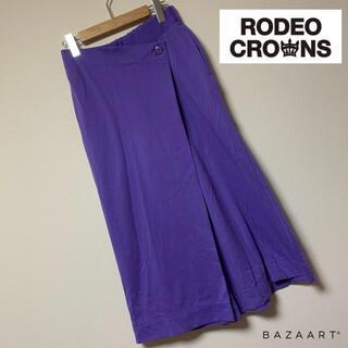 ロデオクラウンズ(RODEO CROWNS)のRODEO CROWNS♡ラップデザインワイドパンツ(カジュアルパンツ)