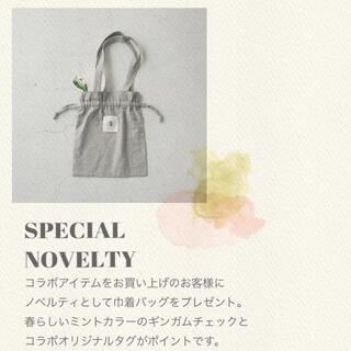 SM2 - 【Kazumi×SamansaMos2】 巾着バッグ ノベルティ