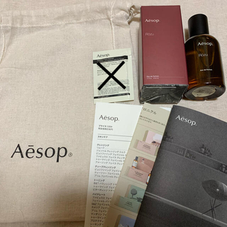 Aesop - Aesop イソップ 香水 rozu ローズ 巾着 カタログ
