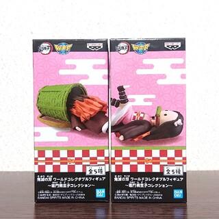 BANPRESTO - 鬼滅の刃   ⭐   ワーコレ  禰豆子コレクション   2点セット