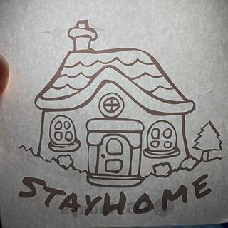 StayHome ステッカー(しおり/ステッカー)