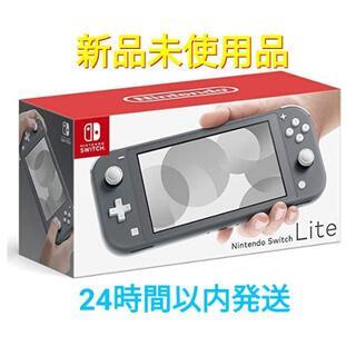 ニンテンドースイッチ(Nintendo Switch)のSwitch Lite グレー 任天堂 ニンテンドウ スイッチ ライト 本体(家庭用ゲーム機本体)