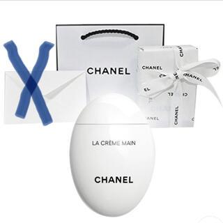 CHANEL - シャネル CHANEL ハンドクリーム ラクレームマン 50mL