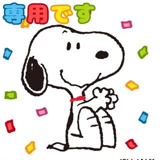 【シュガーバターの木 】ヘーゼルショコラサンド&いちごショコラがけサンド(菓子/デザート)