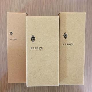 アンサージュ(ansage)の新品♡アンサージュ3点セット♡毛穴ケア(化粧水/ローション)