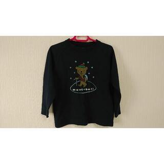 モンベル(mont bell)のモンベル WIC.ロングスリーブTシャツ 雪遊び キッズ 110 ネイビー(Tシャツ/カットソー)