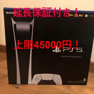 SONY - 延長保証付! プレステ5 CFI-1000B01 本体 新品未開封